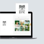 bigbookconcept