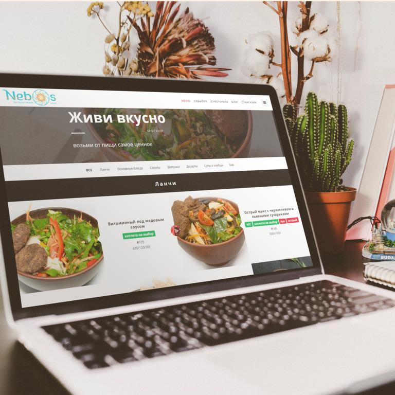 Сайт ресторана Nebos