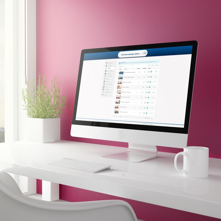 Автоматизация аренды кабинетов