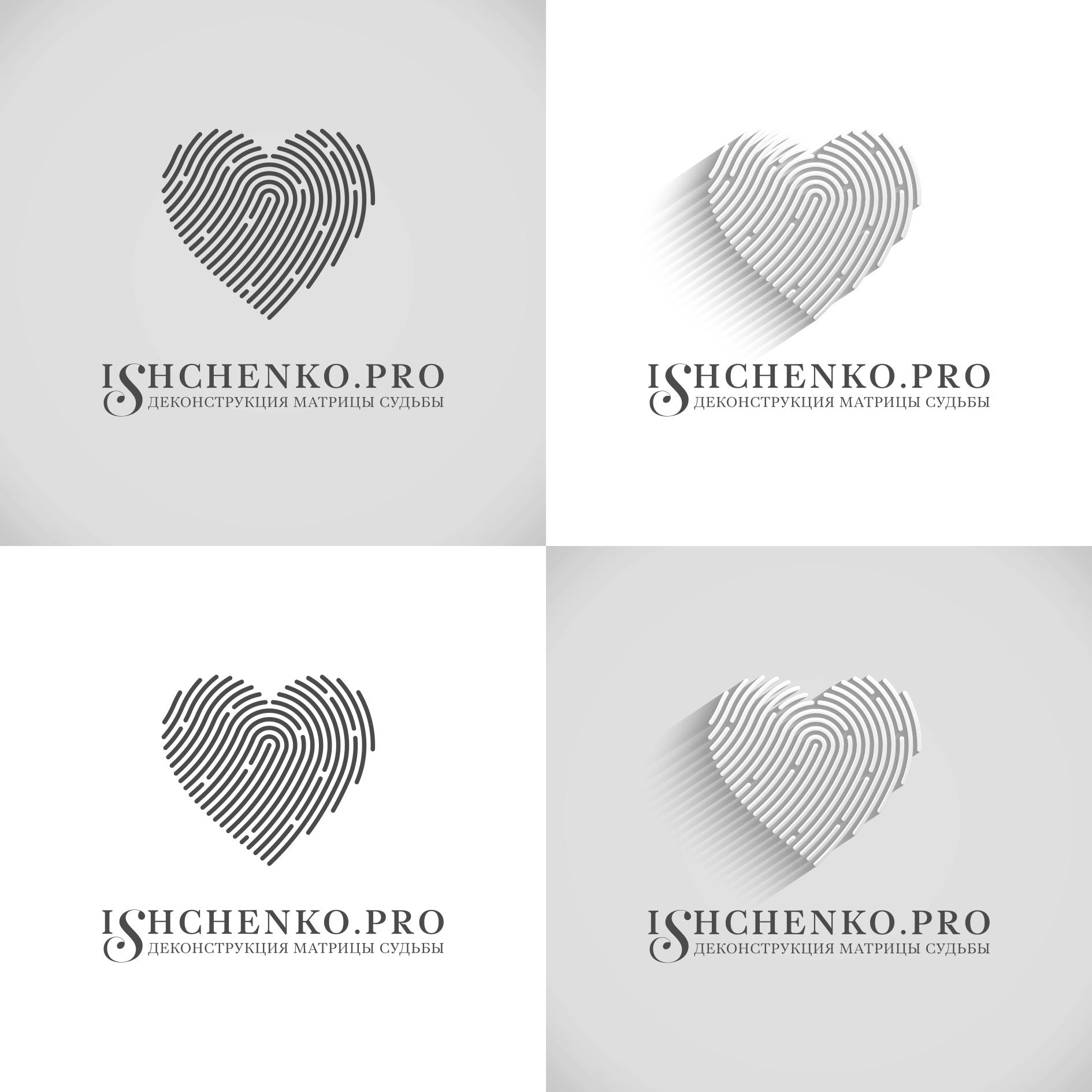 logo_ishchenko_heart