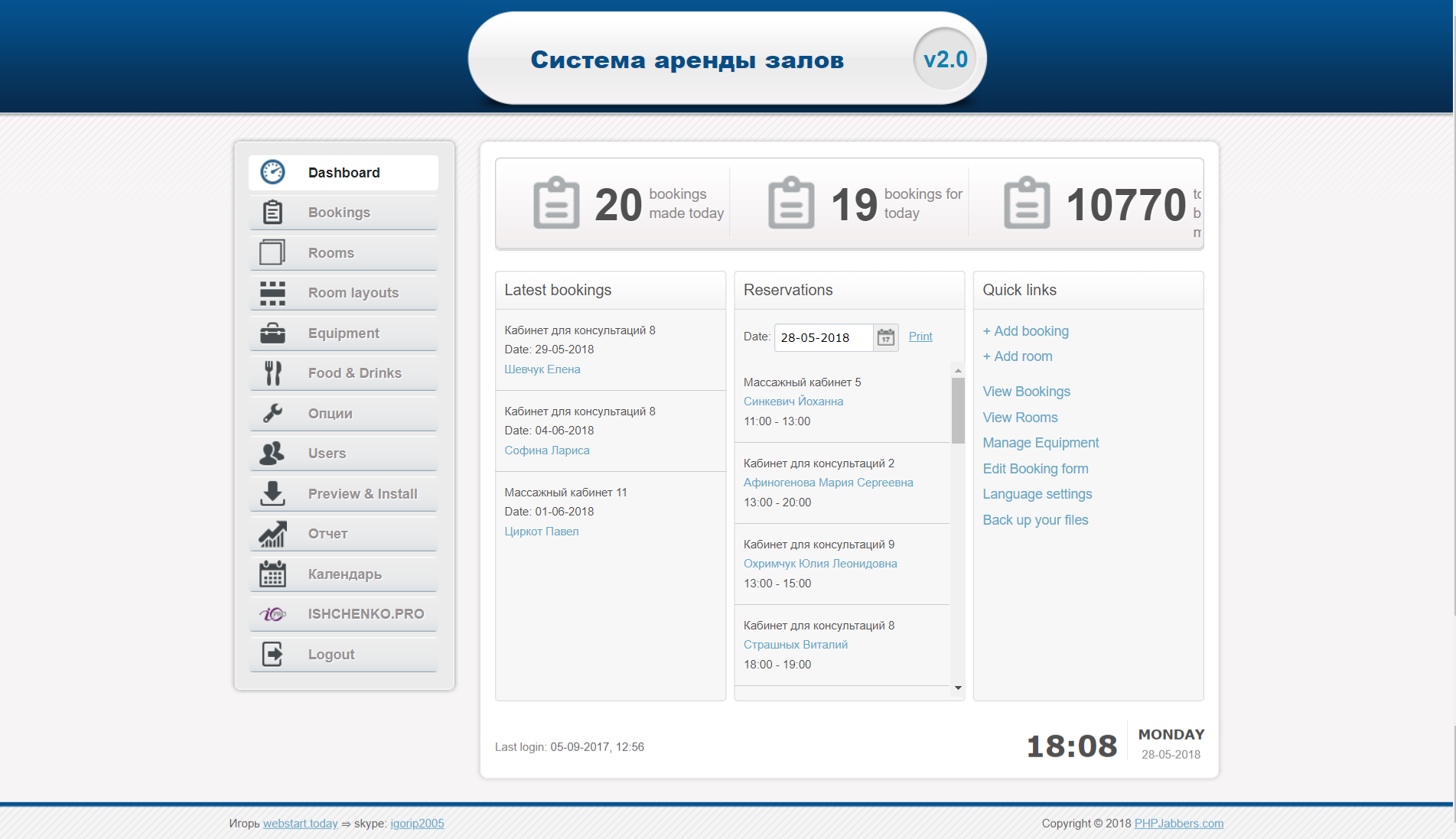Ishchenko.pro_booking_dashboard