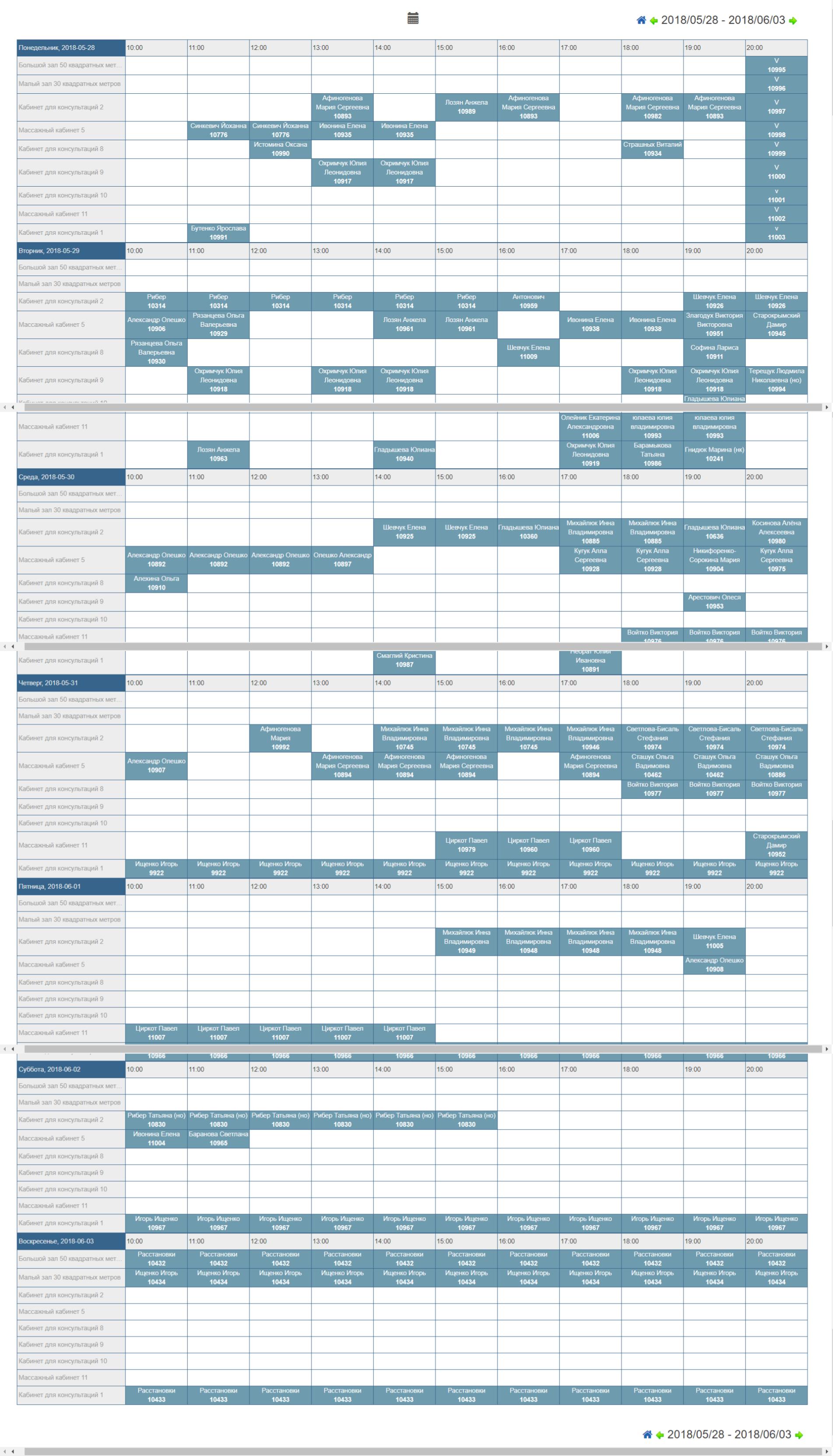 Ishchenko.pro_booking_calendar