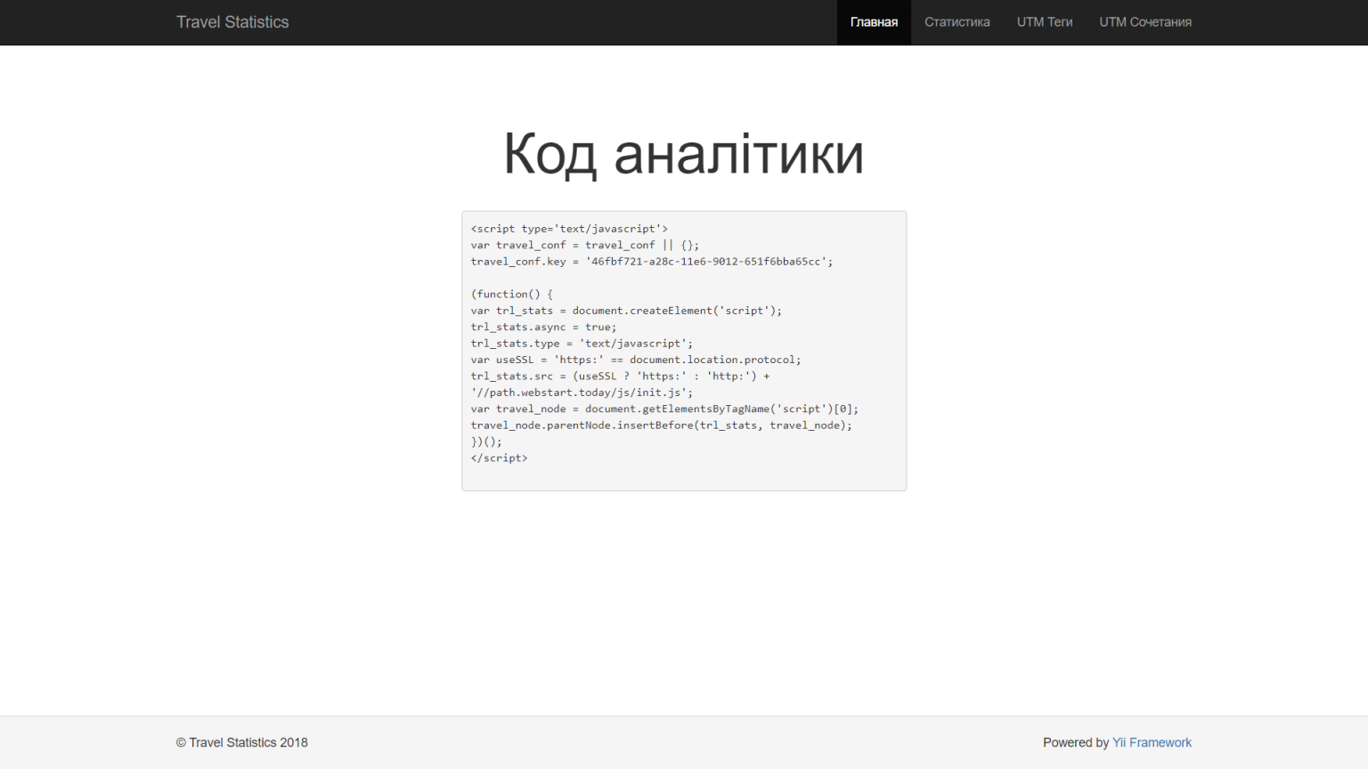 Pathview.webstart.today_home