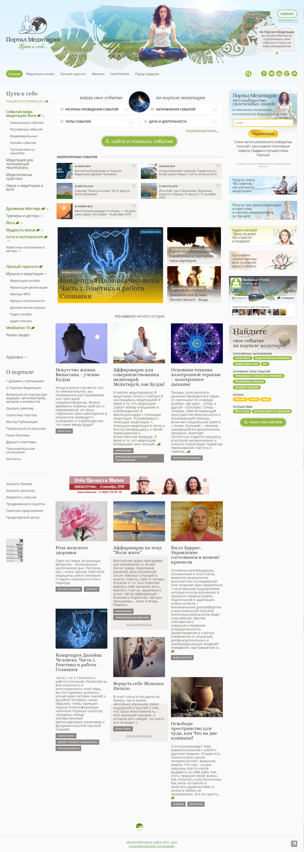 meditation-portal.com_home