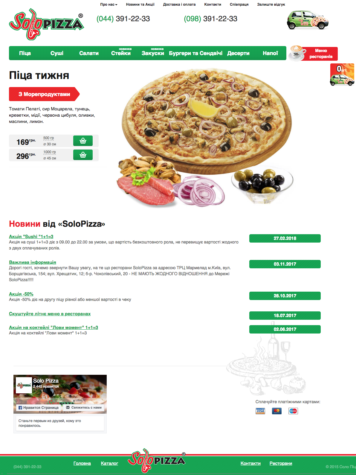 Solo Pizza_home
